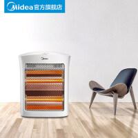 美的小太阳取暖器家用节能速热省电暖风机小型烘干取暖小家电暖气