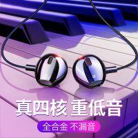 耳机入耳式高音质适用vivo华为oppo苹果6小米手机有线r11 r9s原装正品x21通用k歌女生韩版可爱x9安卓半