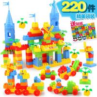 儿童积木男宝宝玩具女孩智力塑料拼装小孩子1-2-3-6周岁男孩