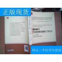【二手旧书九成新】无花果 /曹珊 华文出版社