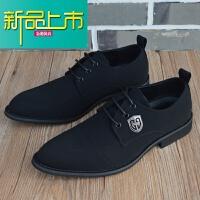 新品上市韩版尖头皮鞋男士商务休闲皮鞋内增高布面男鞋英伦风潮流皮鞋子男