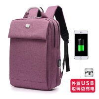 双肩包电脑包14寸15.6寸男女背包旅行包韩版学生双肩电脑包出差手提包休闲商务包