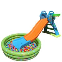 梭梭板 多功能折叠收纳小型滑滑梯 儿童室内上下滑梯宝宝滑滑梯家用玩具