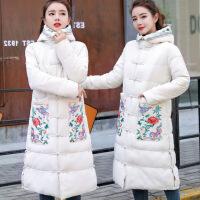 中国风棉衣女长款2019新款冬装复古中式盘扣刺绣加厚棉袄