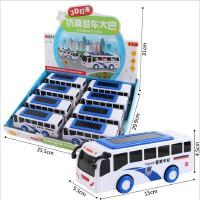 仿真警车校车模型男孩儿童小汽车大巴车警察女孩惯性车宝宝玩具