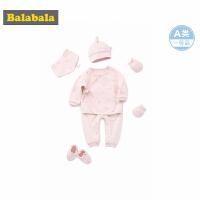 【4.9超品 3折价:89.97】巴拉巴拉初生婴儿用品大全0-3个月新生儿男女宝宝周岁满月礼盒装