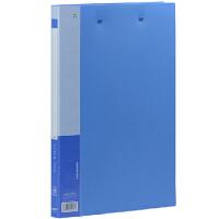 金得利AF505文件夹 资料整理夹 A4文件夹 双强力夹 办公用品