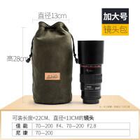 佳能尼康松下单反相机包摄影包内胆包收纳软包微单包 便携镜头保护袋套防尘相机袋佳能m6 200d相机包