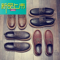 新品上市18新款男鞋子韩版潮流男休闲鞋春季大头工装鞋男增高英伦皮鞋男