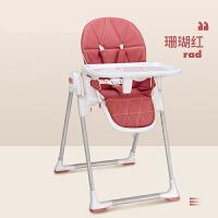 多功能儿童餐椅 可折叠宝宝餐桌婴儿躺椅吃饭餐桌椅C055