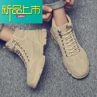 新品上市潮男马丁靴英伦风19新款复古男春季加绒百搭中帮个性工装靴