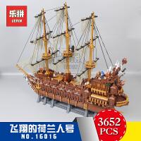拼装黑珍珠号沉默玛丽号瓶中船加勒比海盗船玩具拼装模型积木