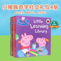 【顺丰包邮】送音频 小猪佩奇猪小妹英文原版绘本 Peppa Little Learning Library【4册盒装】粉