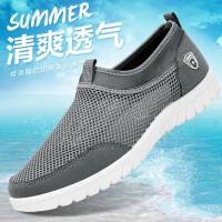 老北京布鞋男网布夏季透气软底轻便爸爸中老年人运动休闲网鞋