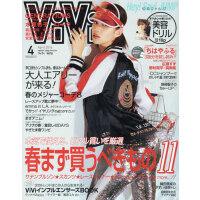[现货]日文原版 时尚杂志 VIVI 2016年4月号