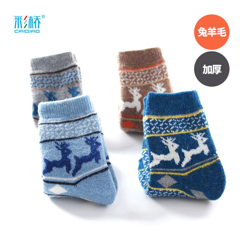 彩桥  儿童兔羊毛袜冬季加厚保暖男童女童袜子4双盒装加厚保暖