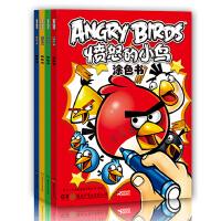 愤怒的小鸟快乐益智(全4册)(全球著名益智游戏公司芬兰rovio针对3-7岁学龄前儿童设计137个智力开发小游戏,培养