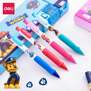 自动铅笔汪汪队学生得力活动铅笔芯按动0.5/0.7MM不易断芯正矫姿
