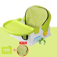 用宝宝餐椅儿童bb凳吃饭婴儿餐桌椅饭桌座椅椅子多功能便携式