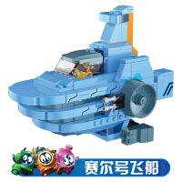 赛尔号儿童拼装玩具赛小息阿铁打飞船男孩子兼容乐高积木