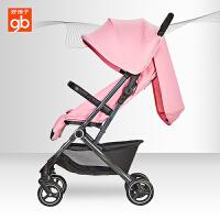 gb好孩子婴儿推车轻便舒适遛娃可坐可躺宝宝推车口袋车D619新