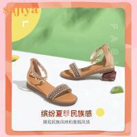 【券后价:249元】SAFIYA2020夏凉鞋女平底鞋民族风中空女鞋SF02115020