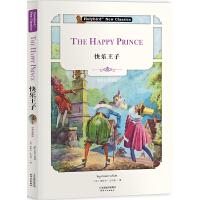 快乐王子:THE HAPPY PRINCE(英文版)(配套英文朗读音频免费下载)