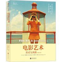 电影艺术(影印第十版) 北京联合出版公司