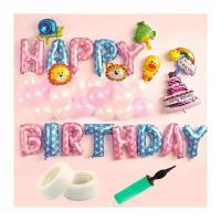 生日气球套餐派对装饰铝膜气球宴会装饰布置气球