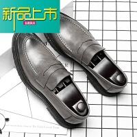 新品上市春季男鞋英伦韩版潮流一脚蹬尖头套脚男士休闲皮鞋增高鞋子