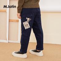 【2件88/3件8折后到手价:223.2元】马拉丁童装男童裤子冬装新款针织裤休闲宽松儿童裤子
