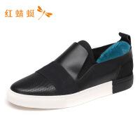 红蜻蜓真皮男单鞋 春新款正品时尚潮流套脚休闲板鞋WTA7140--