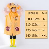 小学生雨披书包位充气帽檐儿童雨衣男童女幼儿园小孩雨衣