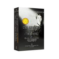 艾米莉・狄金森精选诗集 Emily Dickinson'Poems-Three Series 艾米莉・狄金森著 最经典