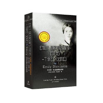 狄金森精选诗集-(美)艾米莉-狄金森-9787205084400(pdf+txt+epub+azw3+mobi电子书在线阅读下载)