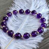 灵隐寺天然紫水晶旺学业考试运转运稳感情水晶手链女包金隔珠中秋节礼物品
