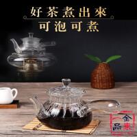 煮茶神器 耐高温花茶壶 耐热侧把玻璃壶泡茶器功夫茶具套装电陶炉
