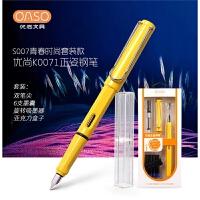 毕加索旗下优尚钢笔男女学生用练字钢笔书写小学生正姿钢笔K0071