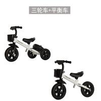 宝宝平衡车三轮车多功能脚踏车宝宝自行车漂移车车玩具车 白色 发泡轮2功能