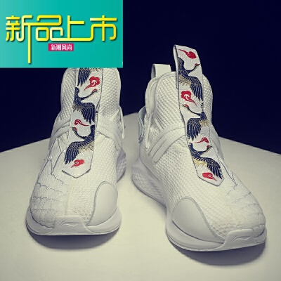 新品上市男鞋潮鞋19春季新款潮流小白鞋百搭网面透气鞋子休闲运动跑步鞋   新品上市,1件9.5折,2件9折