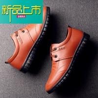 新品上市男鞋真皮商务休闲鞋男鞋子板鞋驾车鞋韩版潮流男士皮鞋春季