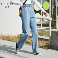 森马牛仔裤女春季新款显瘦花苞腰裤子女装时尚休闲少女风长裤