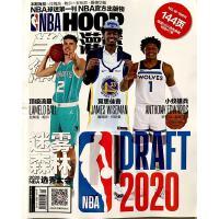 NBAHOOP灌篮 赠送NBA选秀典藏明信片1套 NBA球迷第一刊 拉梅洛 鲍尔 安东尼 爱德华兹 2020年18-19