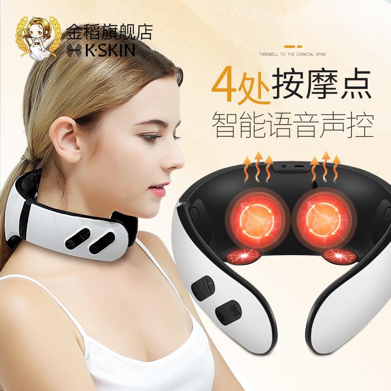金稻颈椎按摩器护颈仪颈肩揉捏颈部肩颈腰部温热智能家用按摩仪器KD812 智能声控 解放双手 6大模式 九大力度