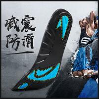 运动鞋垫男透气减震加厚吸汗跑步缓震护膝篮球鞋硅胶鞋垫女软
