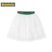 巴拉巴拉童装女童半身裙儿童短裙2019新款夏装中大童网纱蛋糕裙女