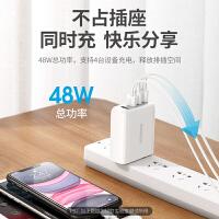 �G�pd快充45W充�器三�^三合一�m用于switch�O果11手�Cipadpro四口macbook安卓air4一套�b插座多