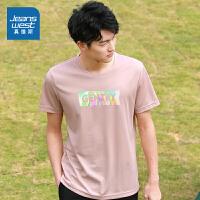[限时抢价格:49元,限5月12日-5月30日]真维斯男装 2021春季新款 圆领合身型短袖印花T恤