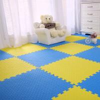 儿童婴儿泡沫地垫拼接爬爬垫 卧室拼图地板宝宝爬行垫60 60加厚拼接榻榻米小孩爬行毯