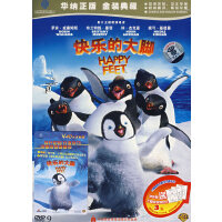 快乐的大脚(赠精美笔记本)(DVD)